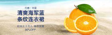 美食简约大气互联网各行业宣传促销电商banner