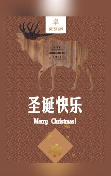 卓·DESIGN/木质风圣诞节祝福贺卡朋友家人情侣祝福平安夜表白告白七夕白色520表白圣诞节情人节感
