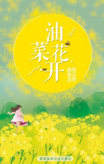 旅游/婺源/油菜花/风景/旅游景区/户外俱乐部/推广宣传