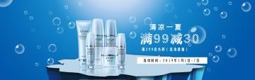 夏季上新蓝色海洋简洁互联网各行业日化促销特卖电商banner