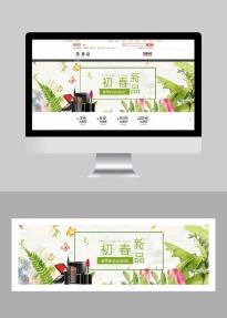 清新春季新品促销折扣店铺活动通用banner