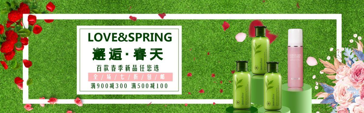 四季上新简洁大方产品促销宣传电商banner