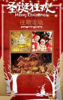 圣诞快乐 圣诞庆祝 圣诞祝福 圣诞节 圣诞贺卡 圣诞邀请 圣诞节祝福 圣诞节邀请