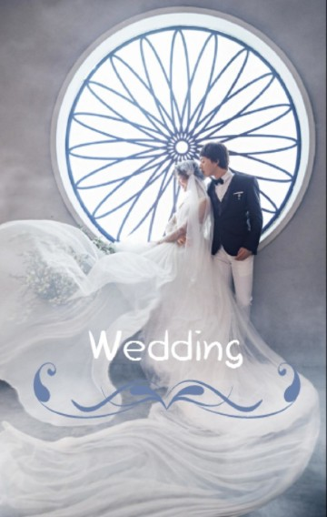节假日唯美浪漫婚庆行业婚礼邀请函H5