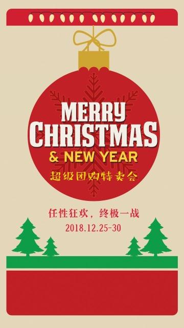 复古风格平安夜圣诞节促销节日贺卡