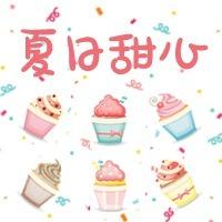 粉色手绘甜品店公众号小图