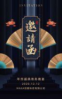 高端大气商务活动答谢宴会年终盛典邀请函H5模板