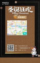 棕色简约圣诞节商家促销活动翻页H5