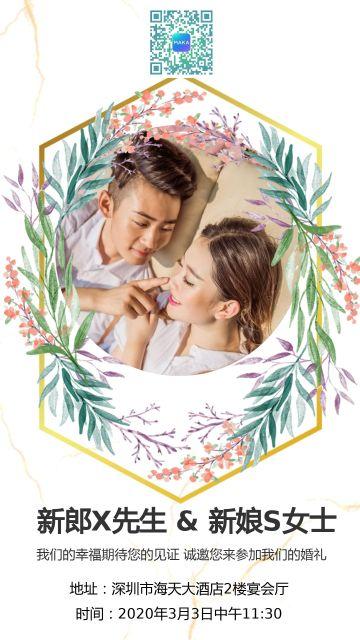 大理石纹理文艺花环婚礼邀请海报
