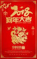 个人新年贺卡中国风红色