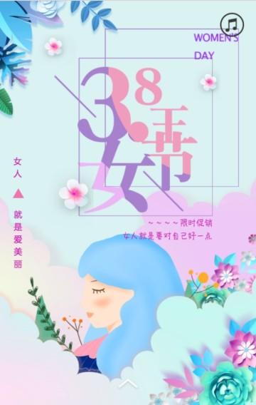 女王节简约风格产品促销宣传h5