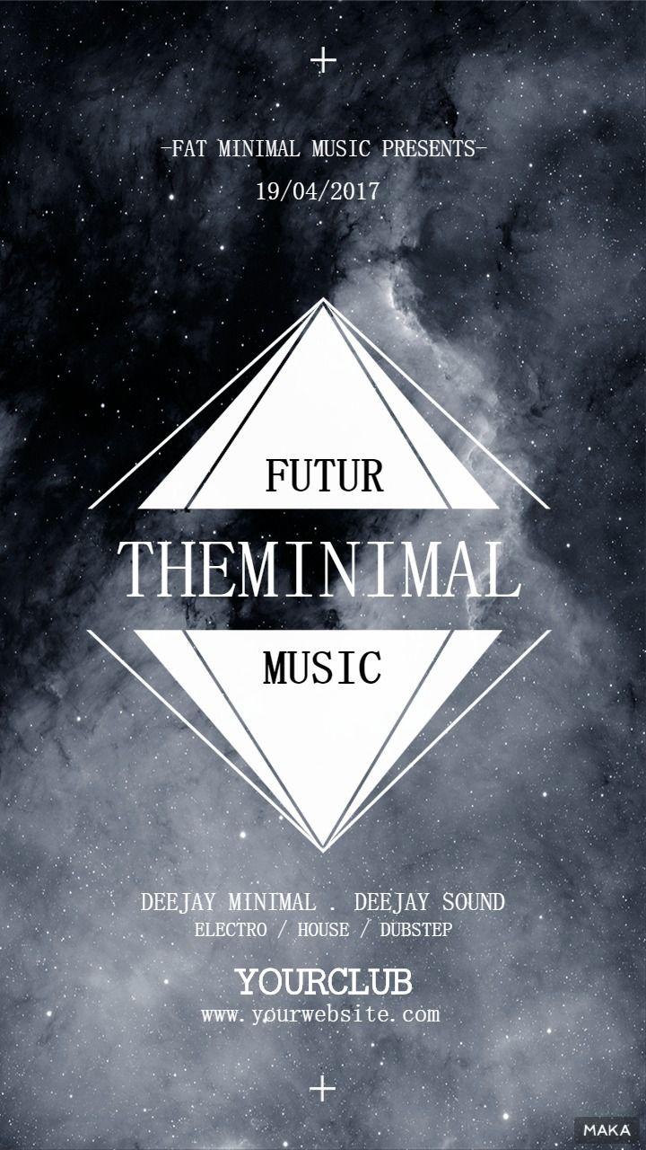 未来轻音乐宣传画