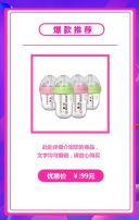 双十一 电商促销 双11   母婴商品促 家电数码促销 双11促销 商城店铺促销
