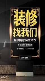 七夕 情人节 7.7 表白恋爱甜蜜七夕海报 商场促销 节日促销牛郎织女 鹊桥 节日活动