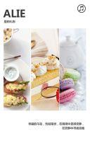 蛋糕店新品推广 促销 甜品