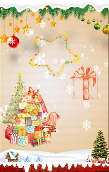 创意又真诚的圣诞贺卡