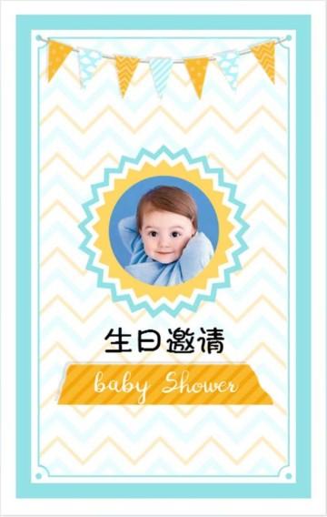 宝宝满月、百日、周岁、生日趴邀请!