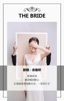 灰色时尚简约婚礼邀请函H5