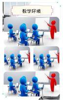 培训 学校招生 教育培训机构 暑期班寒假班 辅导班 幼儿园开学 兴趣班 社区少儿 补习班 学习班 通