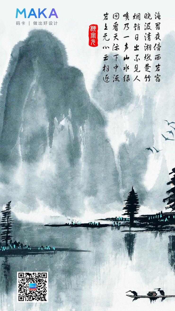 中国古风山水画,国画山水