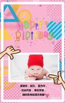 卡通可爱生日派对宝宝满月宴周岁百日宴邀请函相册