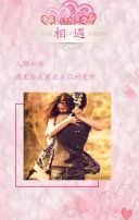 情人节/七夕/520表白/爱情贺卡相册回忆录-浅浅设计