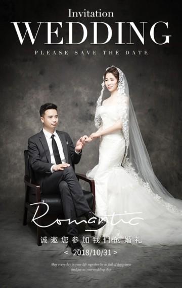 时尚杂志风简约欧美婚礼邀请函婚纱照相册