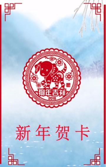 新年贺卡,新春新年祝福明信片