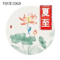传统中国风 二十四节气 夏至 通用公众号封面小图