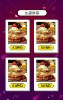 甜品餐厅盛大开业庆典公司企业店铺推广宣传促销活动