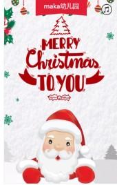 英语培训/ 幼儿园 圣诞节邀请函