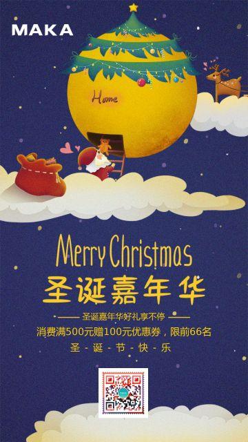 深色圣诞嘉年华促销海报
