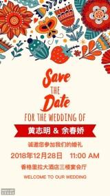 复古手绘花朵婚礼邀请卡