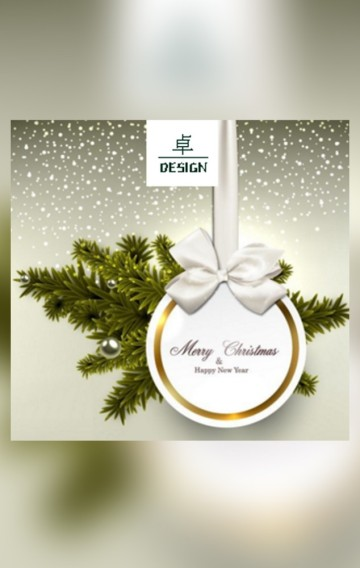 卓·DESIGN/圣诞节祝福贺卡个人企业通用情侣祝福表白告白企业宣传简介