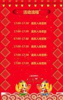 金鸡迎狗新年到/新春大吉/新年快乐/新品