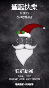 圣诞快乐圣诞促销圣诞打折圣诞海报