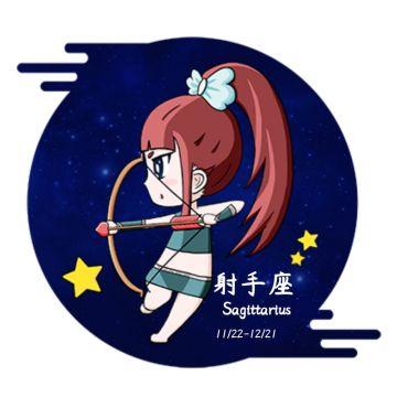 卡通手绘星空星星射手女孩射手座朋友圈社交微信头像