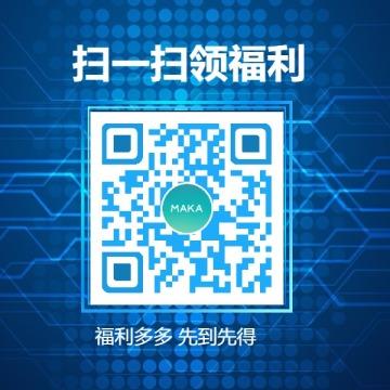 科技风微信二维码