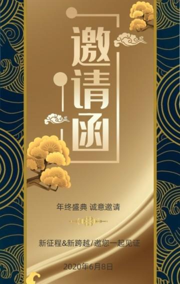 金色中国风邀请函会议邀请产品推广互联网企业推广动感H5