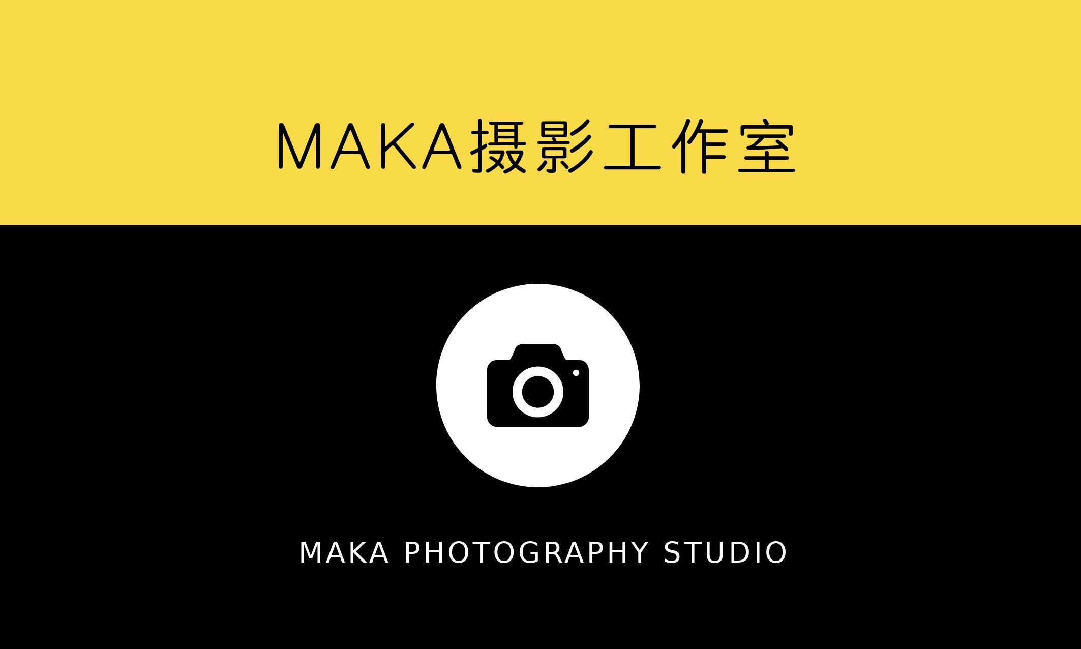 黄黑搭配摄影工作室简约个人名片