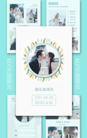 婚礼喜帖清新简约极简结婚邀请函请帖
