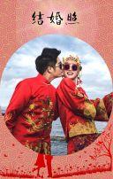 中式婚礼邀请函