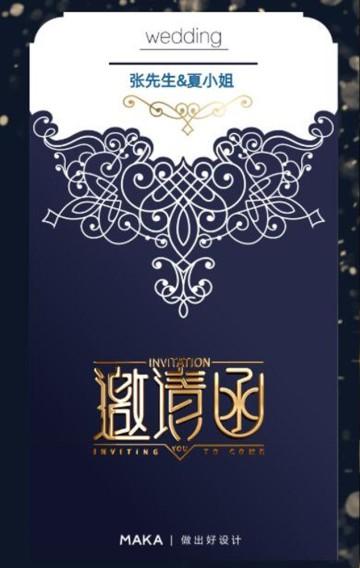 高贵典雅婚礼邀请请柬结婚邀请函高端时尚浪漫韩式唯美结婚请柬H5