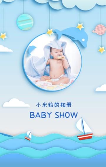 蓝色卡通风格宝宝相册宣传H5
