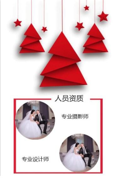 婚庆公司宣传推广