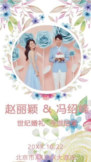米色文艺婚礼邀请/彩色花丛婚礼邀请短视频