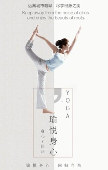 瑜伽馆招生培训介绍