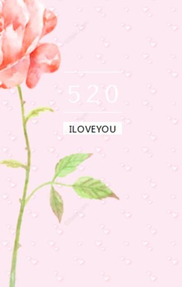 浪漫520告白贺卡生日祝福贺卡