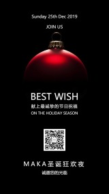 圣诞贺卡红色简约大气圣诞球贺卡