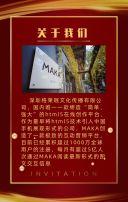明亮红金色扁平简约社会招聘海报